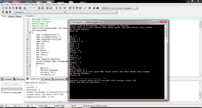 پروژه ادیتور متن یا ایندکس سازی متن با زبان c++