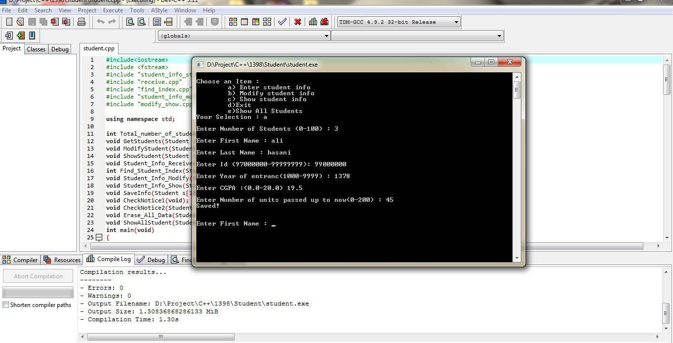 برنامه مدیریت دانشجویان دانشگاه به زبان c++