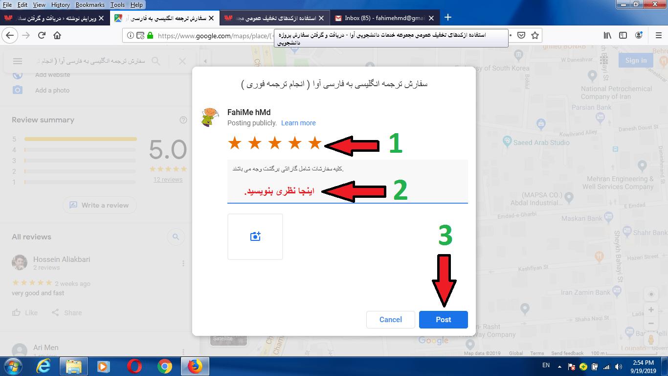 دادن ستاره به مجموعه ترجمه آوا